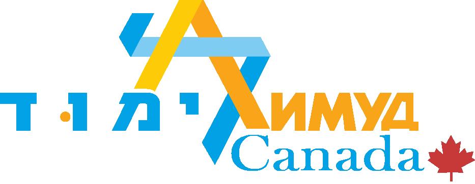 LIMMUD FSU CANADA